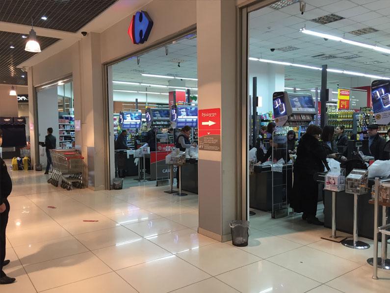 هایپر مارکت Carrefour – شعبه کشور گرجستان