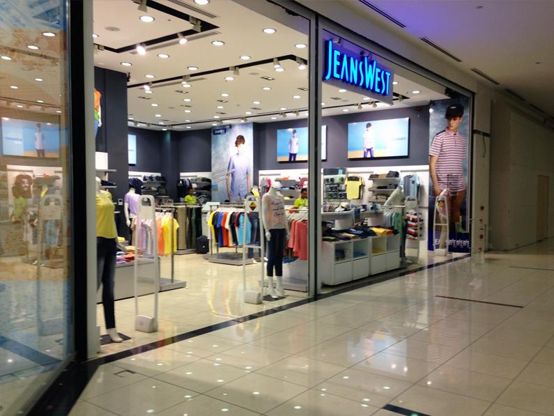 فروشگاه جین وست – شعبه سیتی سنتر اصفهان