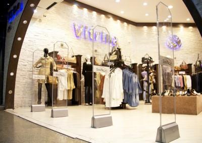فروشگاه ویترینا – شعبه میلاد نور