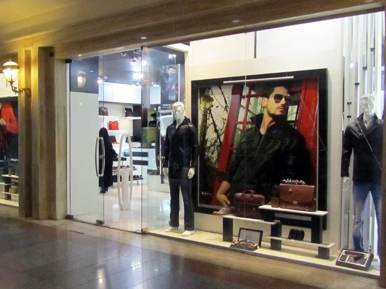 فروشگاه چرم مشهد – شعبه الماس ایران