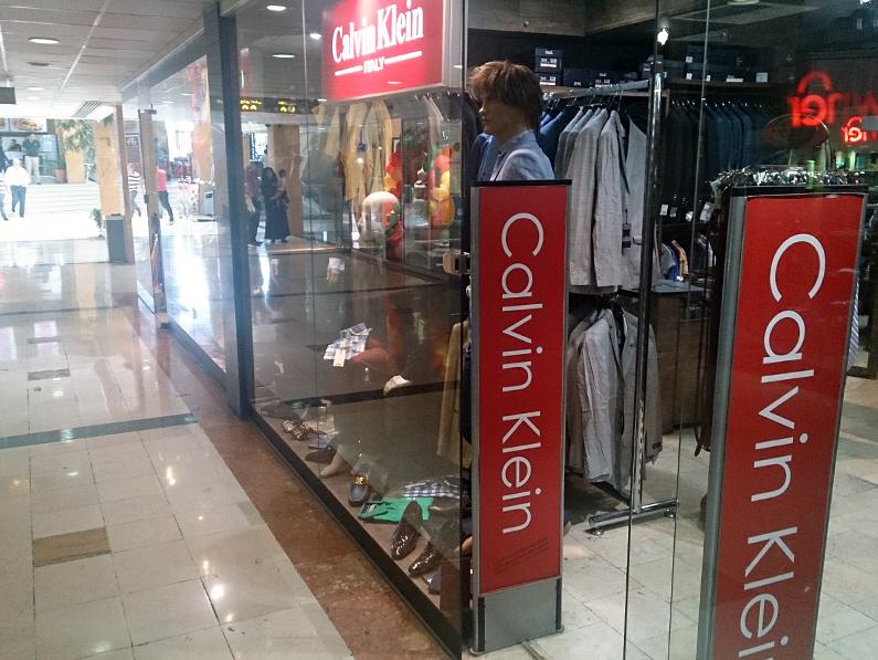 فروشگاه کالوین کلیتن – شعبه تیراژه