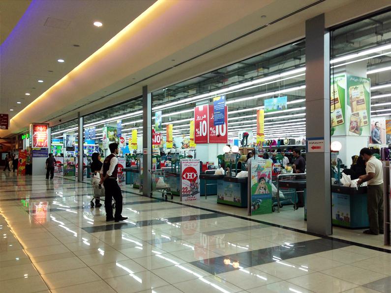 فروشگاه هایپر استار – شعبه اصفهان