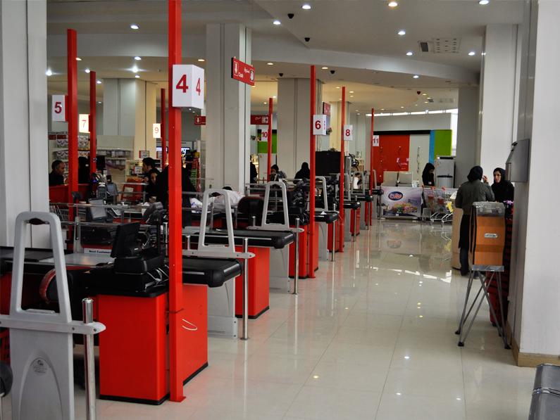 فروشگاه هایپرمارکت پرومو – شعبه کرج