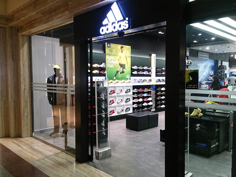 Adidas – Tehran (Almas Iran)